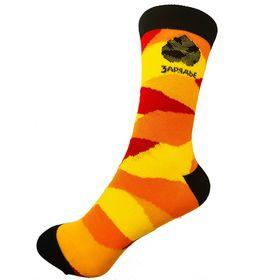 Дизайнерские носки SOXESS в русском стиле Городец (короткие) [CLONE] [CLONE] [CLONE] [CLONE] [CLONE] [CLONE]