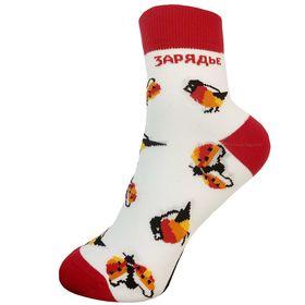 Дизайнерские носки SOXESS в русском стиле Городец (короткие) [CLONE] [CLONE] [CLONE] [CLONE]